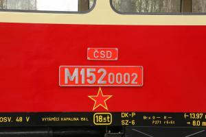 VR2B7054